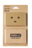 ซื้อ Cheero แบตสำรอง Power Plus Danboard Version Block 3000Mah Brown ถูก ใน กรุงเทพมหานคร