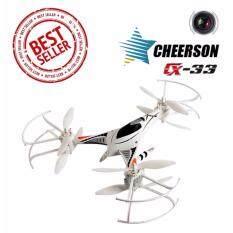 ซื้อ โดรน Cheerson Cx 33W โดรน เครื่องบินบังคับระบบ 6 ใบพัด ติดกล้องความละเอียดสูงระดับ Hd พร้อมระบบ Wi Fi Cheerson ออนไลน์