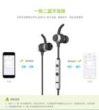 ราคา China Brand Baseus B16 Ipx4 Waterproof Sport Headset Bluetooth 4 1 Headphone Stereo Wireless Earphone With Microphone Black Intl Baseus จีน