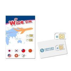 ส่วนลด ซิมฮ่องกง Wise Hong Kong Sim Card China Mobile สำหรับผู้ที่มีโปรแกรมเดินทางไปฮ่องกง China Mobile ใน Thailand