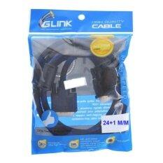 ราคา Glink Dvi 24 1 M M Cable Dvi Standard ยาว 1 8 เมตร สายถัก ถูก