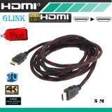 โปรโมชั่น Glink Hdmi สาย Hdmi M M 5เมตร V1 4 Black