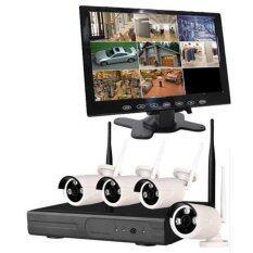 ชุด กล้องวงจรปิด 960P Wireless IP NVR Kit 5G CCTV-4CH พร้อม จอมอนิเตอร์ 9 นิ้ว