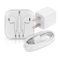 ชุดอุปกรณ์ สายชาร์จ + หัวปลั๊ก + หูฟัง for iphone/ipod/ipad (white)  .