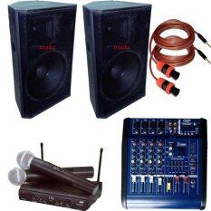 ชุดเครื่องเสียงคาราโอเกะ/งานประชุม/แสดงสด/ออกบูธ/ร้านอาหาร BLUETOOTH mp3 USB/SD CARD(เครื่องขยาย+ลำโพง+ไมโครโฟน)