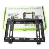 ราคา Plasma Expert Group ขาแขวนจอ ชุดขาแขวนทีวี Led Lcd Plasma Wall Mount 14 32 Fits Tv 14 32 นิ้ว ออนไลน์ Thailand