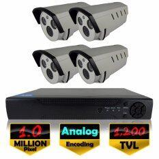 ชุดกล้องวงจรปิดกล้อง CCTV KIT/SET 1200 TVL 4ตัว ทรงกระบอก 1.0 ล้านพิกเซล HD เครื่องบันทึก 4 ช่อง