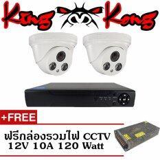 ชุดกล้องวงจรปิดกล้อง 4CH CCTV กล้อง 2ตัว โดม 1.3MP HD  และอนาล็อก เครื่องบันทึก 4ช่อง 1080N  DVR, NVR, AHD, TVI, CVI, Analog  ฟรีกล่องรวมไฟ CCTV 12V 10A 120 Watt
