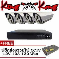 ชุดกล้องวงจรปิดกล้อง 4CH CCTV กล้อง 4ตัว ทรงกระบอก 1.3MP HD และอนาล็อก เครื่องบันทึก 4ช่อง 1080N DVR, NVR, AHD, TVI, CVI, Analog ฟรีกล่องรวมไฟ CCTV 12V 10A 120 Watt