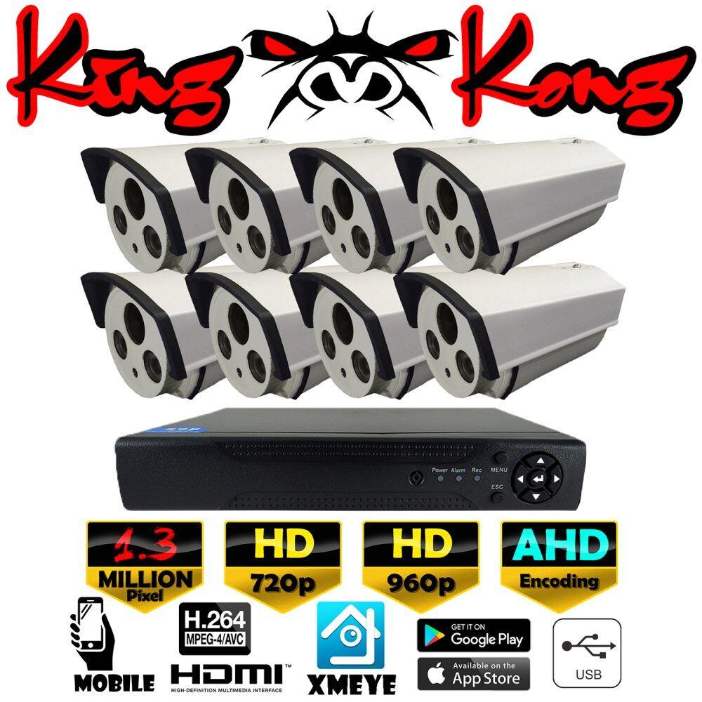 ใช้ดีจริง ชุดกล้องวงจรปิด 8CH CCTV 1.3MP HD 720p/960p ทรงกระบอก กล้อง 8ตัว เลนส์ 4mm / IR-Cut / Night Vision / Day&Night / Water Proof พร้อมเครื่องบันทึก 8ช่อง 1080N DVR, NVR, AHD, TVI, CVI, Analog ฟรีอะแดปเตอร์ และขาตั้งกล้อง ทนแดด ทนฝน