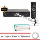 ทบทวน ชุดทีวีดิจิตอลพร้อมดู Planetcomm Set Top Box Dolby 4Hd 13E Antenna