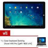ขาย Chuwi Hi10 Pro Tablet Pc 4Gb 64Gb Silver แถมฟรี Keyboard Docking Chuwi Hi10 Pro มูลค่า 1800 บาท กรุงเทพมหานคร ถูก