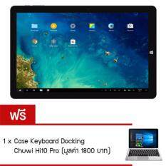 Chuwi Hi10 Pro Tablet PC 4GB/64GB (Silver) แถมฟรี Keyboard Docking Chuwi Hi10 Pro (มูลค่า 1800 บาท)