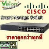 ซื้อ Cisco Srw2024 Managed Switch 24 Port Sg300 28