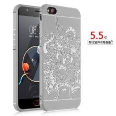 ความคิดเห็น Cocase Solid Color Silicone Phone Case For Zte Nubia M2 Lite Intl