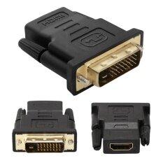 ราคา Cocotina 24 5Pin Dvi I Male To Hdmi Female Adapter Gold Plated M F Converter For Hdtv Lcd Intl ใหม่ ถูก