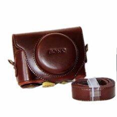 ราคา Coffee Camera Pu Leather Case Cover Bag For Sony Hx90 Intl Intl