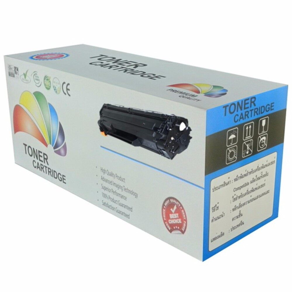 Color Box ดรัมเทียบเท่า HP CE314A / Colour LaserJet CP1025 / CP1025nw