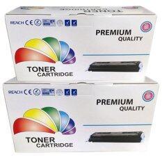 ซื้อ Color Box ตลับหมึกพิมพ์เลเซอร์ Samsung Scx 4100D3 2 ตลับ สีดำ ใหม่