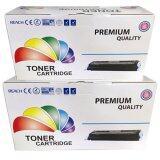 ราคา Color Box ตลับหมึกพิมพ์เลเซอร์ Samsung Scx 4521D3 2 ตลับ สีดำ