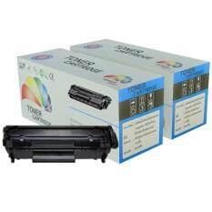 ซื้อ Color Box Toner ตลับหมึกพิมพ์เลเซอร์ Canon Cartridge 337 Mf 211D 2 กล่อง ถูก
