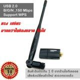 โปรโมชั่น Comfast 300Mbps 2 4Ghz Wifi Wireless Usb Adapter รุ่น Cf Wu855P Black ถูก