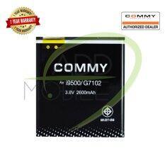 ส่วนลด Commy แบตเตอรี่ Samsung Galaxy Grand 2 I7102 Mega 5 8 I9105 Commy ไทย