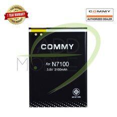 ซื้อ Commy แบตเตอรี่ Samsung Galaxy Note2 N7100 Commy ออนไลน์