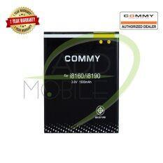 โปรโมชั่น Commy แบตเตอรี่ Samsung Galaxy S3 Mini I8190 ถูก