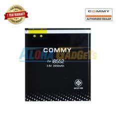 ราคา Commy แบตเตอรี่ Samsung Galaxy Win I8552 Commy กรุงเทพมหานคร
