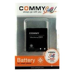 ราคา Commy Battery For Bb9360 Em1 Decoder Li Ion 950 Mah Commy ออนไลน์
