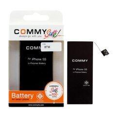 ซื้อ Commy Battery For Iphone 5S 5C 1500Mah Commy เป็นต้นฉบับ