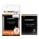 ราคา Commy Battery For Samsung Galaxy J7 2500Mah Commy เป็นต้นฉบับ