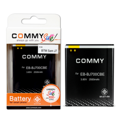 ราคา Commy Battery For Samsung Galaxy J7 2500Mah Commy ใหม่