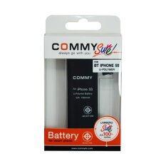 ราคา Commy แบตเตอรี่ Iphone 5S 5C เป็นต้นฉบับ Commy