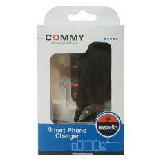 ซื้อ Commy Mini Usb Charger For Htc Blackberry 9000 1 A ออนไลน์ ไทย