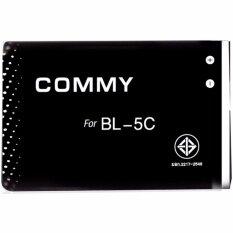 ขาย Commy แบตเตอรี่มือถือ Nokia Bl 5C กรุงเทพมหานคร ถูก
