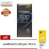 ขาย ซื้อ Commy แบตเตอรี่ Samsung Galaxy Note Edge สายชาร์จ Usb คุณภาพสูง ใน ไทย