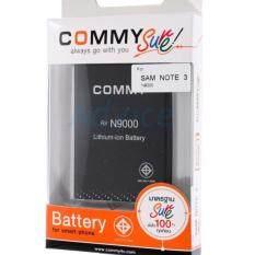 ราคา Commy แบตเตอรี่มือถือ Samsung Galaxy Note3 3 200 Mah N9000 Black ที่สุด