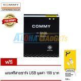 Commy แบตเตอรี่ Samsung Galaxy S2 I9100 สายชาร์จ Usb คุณภาพสูง ใน กรุงเทพมหานคร