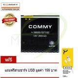 ซื้อ Commy แบตเตอรี่ Samsung Galaxy S4 I9500 Grand 2 G7102 สายชาร์จ Usb คุณภาพสูง ออนไลน์ ถูก