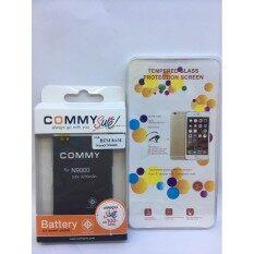 ขาย Commy แบตเตอรี่ Samsung Note3 แถมฟรี ฟิล์มกระจก Note3