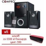 ซื้อ Compro Co 4000 ลำโพงซับวูฟเฟอร์ บลูทูธ มีช่องเสียบไมค์ 2 ช่อง แถมฟรี Compro Co 5500 ลำโพงบลูทูธ Mini Hifi Speake ลำโพงแบบพกพา กรุงเทพมหานคร