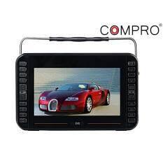 ราคา Compro Co 5900 เครื่องเล่น Dvd แบบพกพา มีดิจิตอลทีวีในตัว Compro กรุงเทพมหานคร