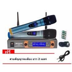 COMSON ไมโครโฟนไร้สาย/ไมค์ลอยคู่ UHF ประชุม ร้องเพลง พูด WIRELESS Microphone รุ่น SM-222 ฟรีสายสัญญาณ