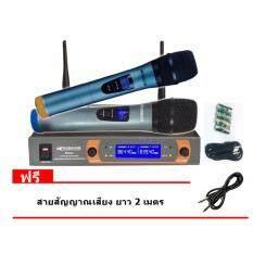 ราคา Comson ไมโครโฟนไร้สาย ไมค์ลอยคู่ Uhf ประชุม ร้องเพลง พูด Wireless Microphone รุ่น Sm 222 ฟรีสายสัญญาณเสียงยาว 2 เมตร ใหม่ล่าสุด