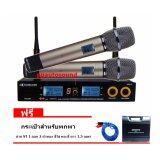 ขาย ซื้อ ออนไลน์ Comson ไมโครโฟนไร้สาย ไมค์ลอยคู่ Uhf ประชุม ร้องเพลง พูด Wireless Microphone รุ่น Mx7ฟรีกระเป๋าพกพา สายสัญญาณเสียงSt 1ออก2
