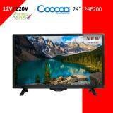 ราคา Coocaa By Skyworth Led Tv Digital 24 นิ้ว รุ่น 24E200 12V 220V เป็นต้นฉบับ