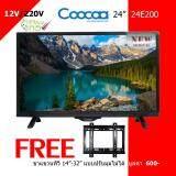 ราคา Coocaa By Skyworth Led Tv Digital 24 นิ้ว รุ่น 24E200 12V 220V ขาแขวน Tv Led 14 32 แบบปรับมุมไม้ได้ None เป็นต้นฉบับ