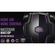 ราคา Cooler Master Masterair Ma610P Rgb พัดลมระบายความร้อน Cpu ออนไลน์